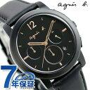 【今ならポイント最大37倍】 アニエスベー クロノグラフ メンズ 腕時計 替えベルト付き FCRT9...