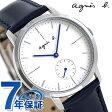アニエスベー クオーツ スモールセコンド 革ベルト 腕時計 FCRT971 agnes b. ホワイト