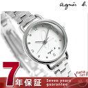 アニエスベー 時計 ビッグ ベー クリスマス 限定モデル FCSK703 agnes b. ホワイト アニエス・ベー 腕時計