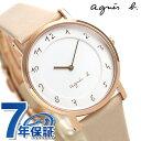 【今ならポイント最大35倍】 アニエスベー 時計 レディース マルチェロ FCSK932 agnes b. ホワイト×ピンクベージュ 腕時計 革ベルト【あす楽対応】