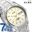 セイコー アルバ ソーラー メンズ 腕時計 AEFD542 SEIKO ALBA デイデイト ゴールド