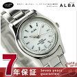 セイコー アルバ ソーラー レディース 腕時計 AEGD541 SEIKO ALBA ホワイト