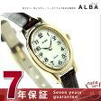 セイコー アルバ ソーラー オーバル レディース 腕時計 AEGD547 SEIKO ALBA クリーム×ダークブラウン