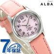 セイコー アルバ ソーラー レディース 腕時計 AEGD560 SEIKO ALBA ピンク【あす楽対応】