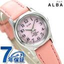 セイコー アルバ ソーラー レディース 腕時計 AEGD560 SEI...