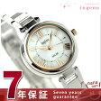 セイコー アンジェーヌ ファッション ソーラー ブレス AHJD086 SEIKO ALBA ingenu 腕時計 ホワイト