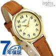 セイコー アンジェーヌ クオーツ レディース 腕時計 AHJK421 SEIKO ALBA ingenu クリーム×キャメル レザーベルト