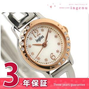 【エントリーでさらにポイント9倍!!】SEIKO ALBA ingenu レディース 腕時計 AHJK604セイコー 腕...