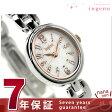 セイコー アンジェーヌ 母の日 限定モデル レディース AHJK708 SEIKO 腕時計 ホワイトシェル