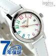 セイコー アンジェーヌ レザー クオーツ コレクション AHJT420 SEIKO ingenu 腕時計 シルバー×ホワイト