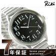 セイコー アルバ リキ スタンダード ソーラー メンズ AKPD017 SEIKO ALBA 腕時計 ブラック