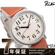 セイコー アルバ リキ 日本の伝統色 腕時計 AKPT022 SEIKO Riki ピンクベージュ×オレンジ