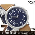 セイコー アルバ リキ 日本の伝統色 腕時計 AKPT023 SEIKO Riki ネイビー×ブラウン