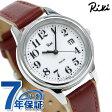 セイコー アルバ リキ ソーラー 日本の伝統色 腕時計 AKQD025 SEIKO ホワイト