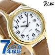 【3月下旬入荷予定 予約受付中♪】セイコー アルバ リキ ソーラー 日本の伝統色 腕時計 AKQD027 SEIKO ホワイト