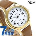 セイコー アルバ リキ ソーラー 日本の伝統色 腕時計 AKQD027...