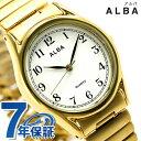 【25日は全品5倍でポイント最大27倍】 セイコー アルバ クオーツ メンズ 腕時計 AQGK440 SEIKO ALBA ホワイト×ゴールド 時計