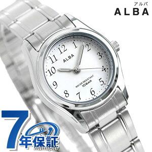 セイコー アルバ クオーツ レディース 腕時計 AQHK432 SEIKO ALBA ホワイト 時計