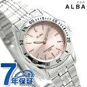 セイコー アルバ スポーツ クオーツ レディース 腕時計 AQQS004 SEIKO ALBA ピンクシルバー 時計