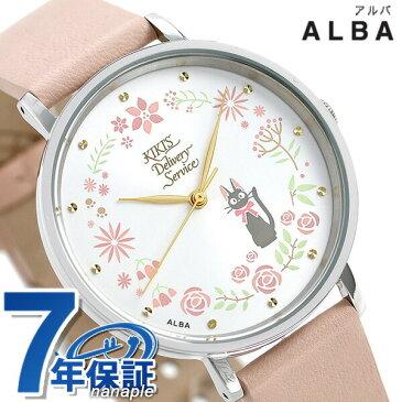 【今ならポイント最大29倍】 セイコー キャラクターウォッチ ジブリ 魔女の宅急便 キキ ジジ ACCK419 SEIKO レディース 腕時計 時計