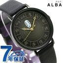 ポイント最大24倍!16日1時59分まで セイコー アルバ 限定モデル ジブリ 千と千尋の神隠し カオナシ 腕時計 ACCK708 SEIKO キャラクターウォッチ 革ベルト 時計