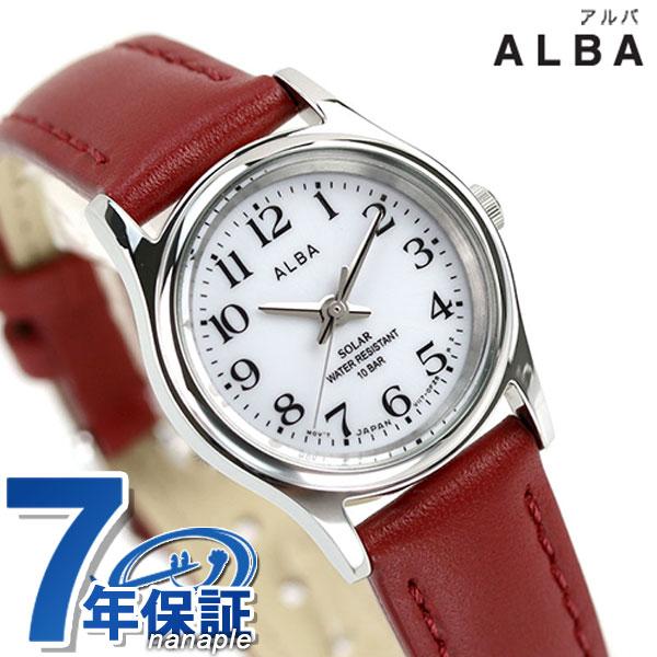 今なら最大26.5倍 セイコーアルバソーラーレディース腕時計AEGD561SEIKOALBAホワイト×ワインレッド赤時計 あす
