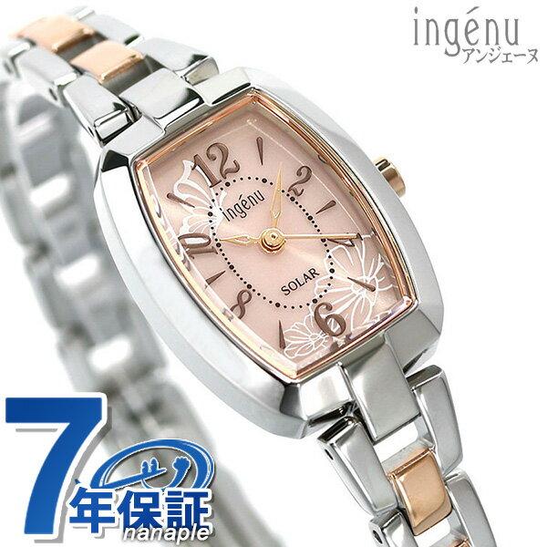 腕時計, レディース腕時計 5438 AHJD423 SEIKO ALBA