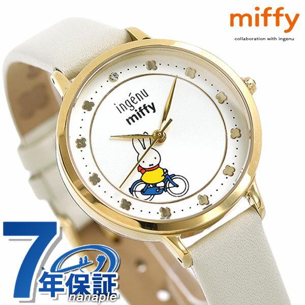 腕時計, レディース腕時計  miffy AHJK728 SEIKO ALBA ingenu