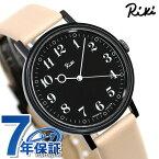 セイコー アルバ リキ メンズ レディース 腕時計 白銀 大和比 AKPK005 SEIKO ALBA Riki シンプル モダン 時計 ブラック×ベージュ【あす楽対応】