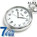 【今ならポイント最大27倍】 セイコー アルバ ポケットウォッチ 懐中時計 AQGK447 SEIKO ALBA ホワイト 時計
