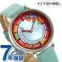 【10日はさらに+4倍でポイント最大36倍】 セイコー アルバ 千と千尋の神隠し 20周年記念 限定モデル ハク レディース 腕時計 ACCK719 SEIKO ALBA アイスブルー・・・