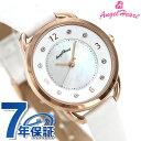 エンジェルハート 吉岡里帆 コラボモデル レディース 腕時計 ソーラー YR31P-WH AngelHeart ホワイトシェル 時計
