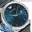 エンポリオ アルマーニ ルイージ 43mm メンズ 腕時計 AR2501 EMPORIO ARMANI ネイビー【あす楽対応】