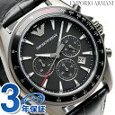 Ar6097-a