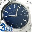 アルマーニ エクスチェンジ スマート LP クリスタル AX2166 AX ARMANI EXCHANGE 腕時計 ネイビー【あす楽対応】