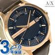 アルマーニ エクスチェンジ スマート 48mm メンズ AX2172 AX ARMANI EXCHANGE 腕時計 ブルー