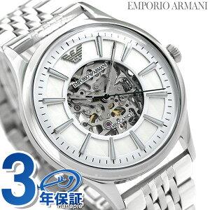 【5日は全品5倍にさらに+4倍でポイント最大22倍】 アルマーニ 時計 メンズ 自動巻き スケルトン AR1945 EMPORIO ARMANI エンポリオ アルマーニ 腕時計【あす楽対応】