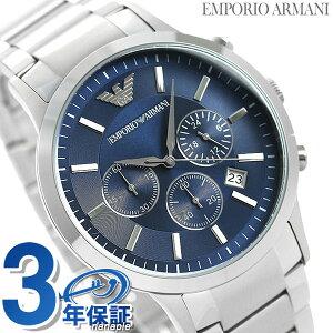 【5日は全品5倍にさらに+4倍でポイント最大22倍】 エンポリオアルマーニ 時計 メンズ クロノグラフ EMPORIO ARMANI アルマーニ 腕時計 レナト 43mm AR2448 ブルー【あす楽対応】