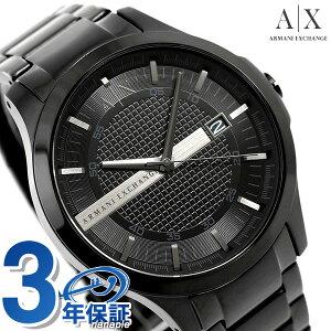 【20日は1,000円割引クーポンにポイント最大29倍】 アルマーニ 時計 メンズ アルマーニ エクスチェンジ クオーツ AX2104 AX ARMANI EXCHANGE オールブラック 腕時計【あす楽対応】