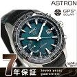 【ショッパー付き♪】セイコー アストロン 8Xシリーズ ワールドタイム GPSソーラー SBXB115 腕時計【あす楽対応】