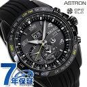 【ノベルティ付き♪】セイコー アストロン SEIKO ASTRON SBXB143 ノバク・ジョコビッチ 限定モデル 腕時計 GPSソーラー オールブラック【あす楽対応】