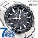 【バッグインバッグ付き♪】セイコー アストロン 8Xシリーズ GPSソーラー メンズ SBXB161 SEIKO ASTRON 腕時計 時計