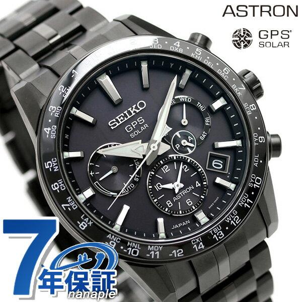 腕時計, メンズ腕時計 25437 GPS SBXC037 SEIKO ASTRON 5X