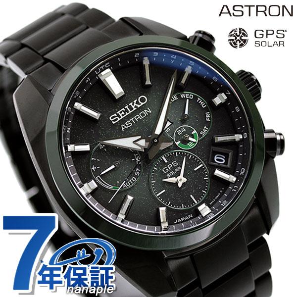 腕時計, メンズ腕時計 25437 5X GPS SBXC079 SEIKO ASTRON