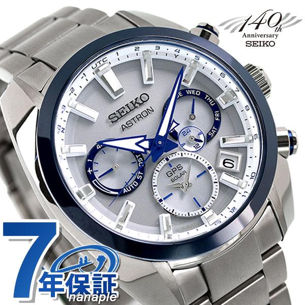 腕時計, メンズ腕時計 20426 140 GPS SBXC093 SEIKO ASTRON
