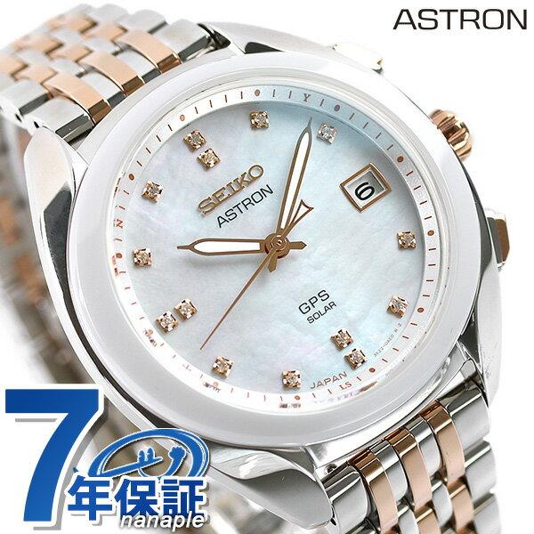 腕時計, レディース腕時計 5438 GPS STXD011 SEIKO ASTRON