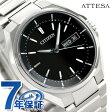 AT6050-54E シチズン アテッサ 電波ソーラー メンズ 腕時計 CITIZEN ATESSA ブラック