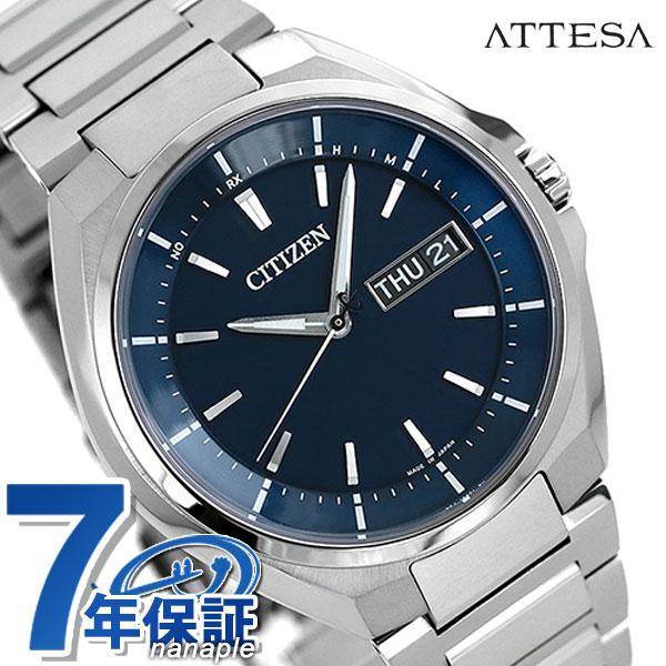 AT6050-54L シチズン アテッサ エコドライブ 電波時計 メンズ 腕時計 チタン カレンダー CITIZEN ATESSA ネイビー 時計