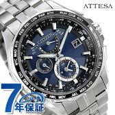 シチズン アテッサ エコドライブ電波 メンズ 腕時計 AT9090-53L CITIZEN ATESSA ブルー