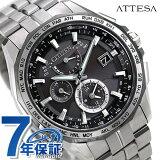 AT9096-57E シチズン アテッサ エコドライブ電波 メンズ 腕時計 CITIZEN ATESSA ブラック 時計【あす楽対応】